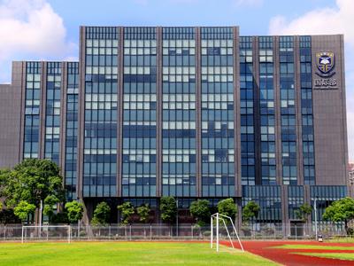 上海师范大学附属第二外国语学校校园开放日活
