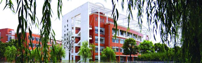 上海华东师范大学附属第二中学国际部2021年招生入学条件
