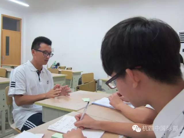 杭州第四中学国际部学生会招新掠影