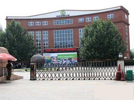 【每日一校】北京中关村外国语学校国际部