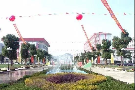 【每日一校】杭州师范大学附属上墅高中