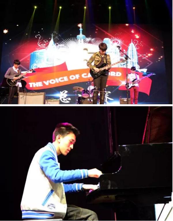 2015-2016第六届康福好声音总决赛暨表彰大会