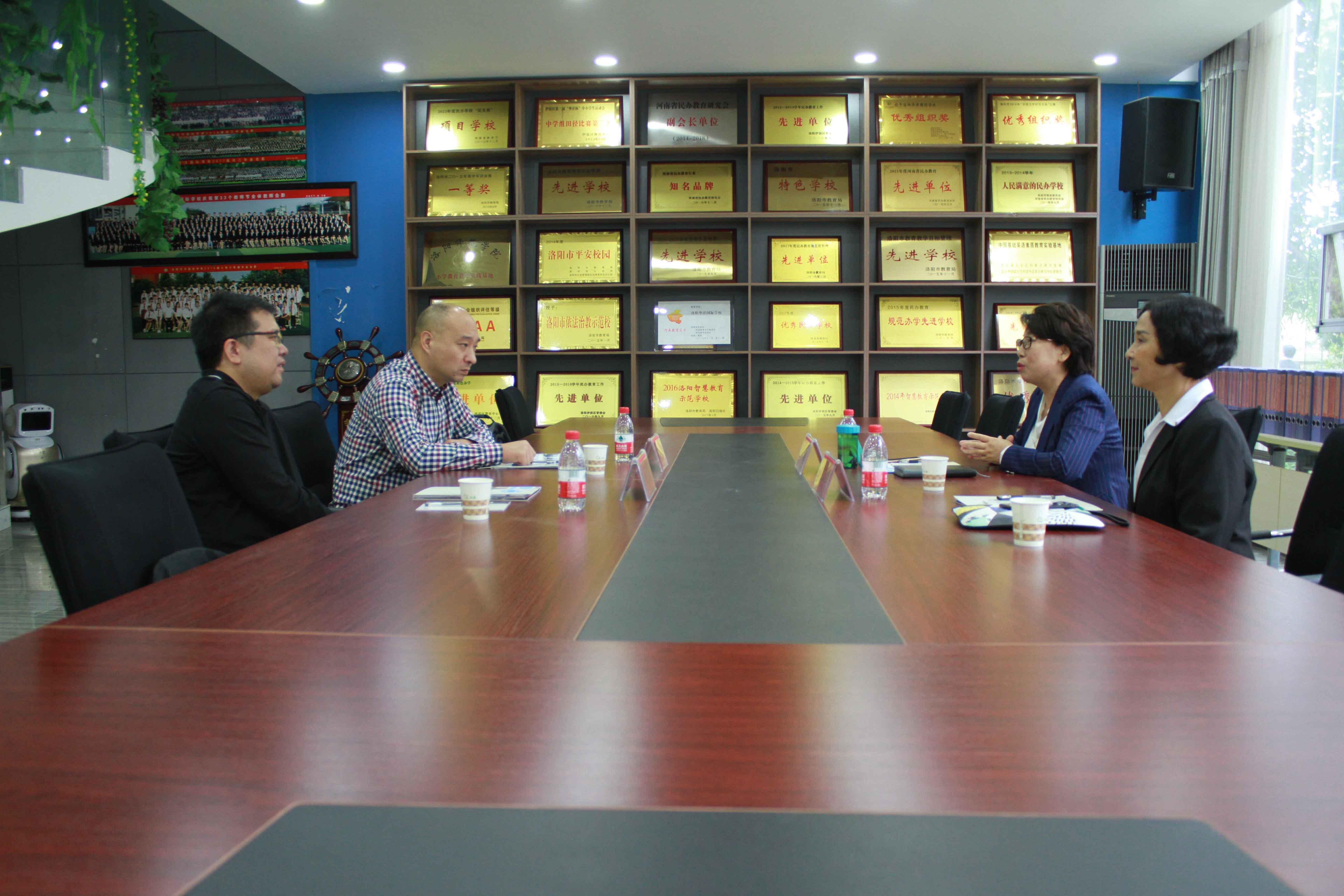 杭州树兰学校、周口郸城中学莅临洛阳华洋国际学校参观学习