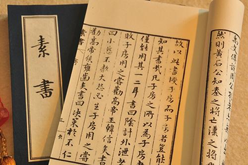 南京金陵中学国际高中课程班招生简章