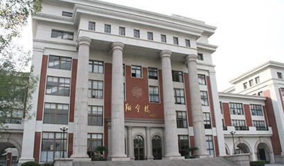天津市南开中学国际部学费及招生对象