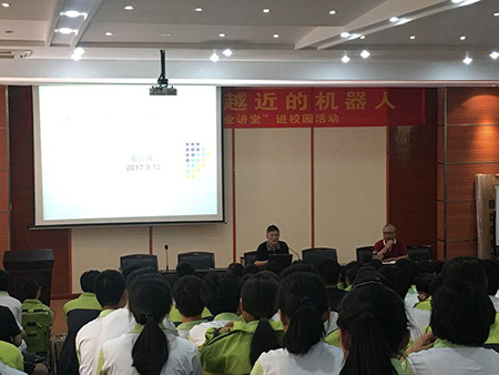 特级教师郭吉成老师给我校高三学子做高考论述文讲座