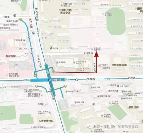 2018!北京大学附属中学国际部4月29日校园开放日