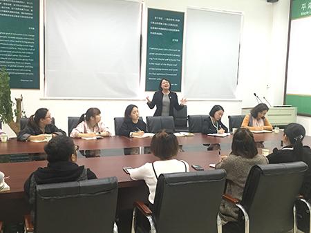 大连枫叶幼教中心副总监林雪女士莅临平湖枫叶国际幼儿园指导工作
