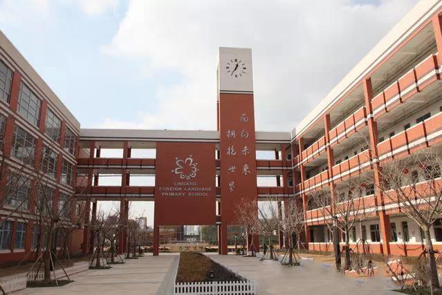 2020年上海七宝德怀特高级中学招生方案