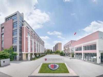 上海七宝德怀特高级中学招考信息公布