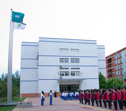 北京清华志清中学国际部一年学费多少?