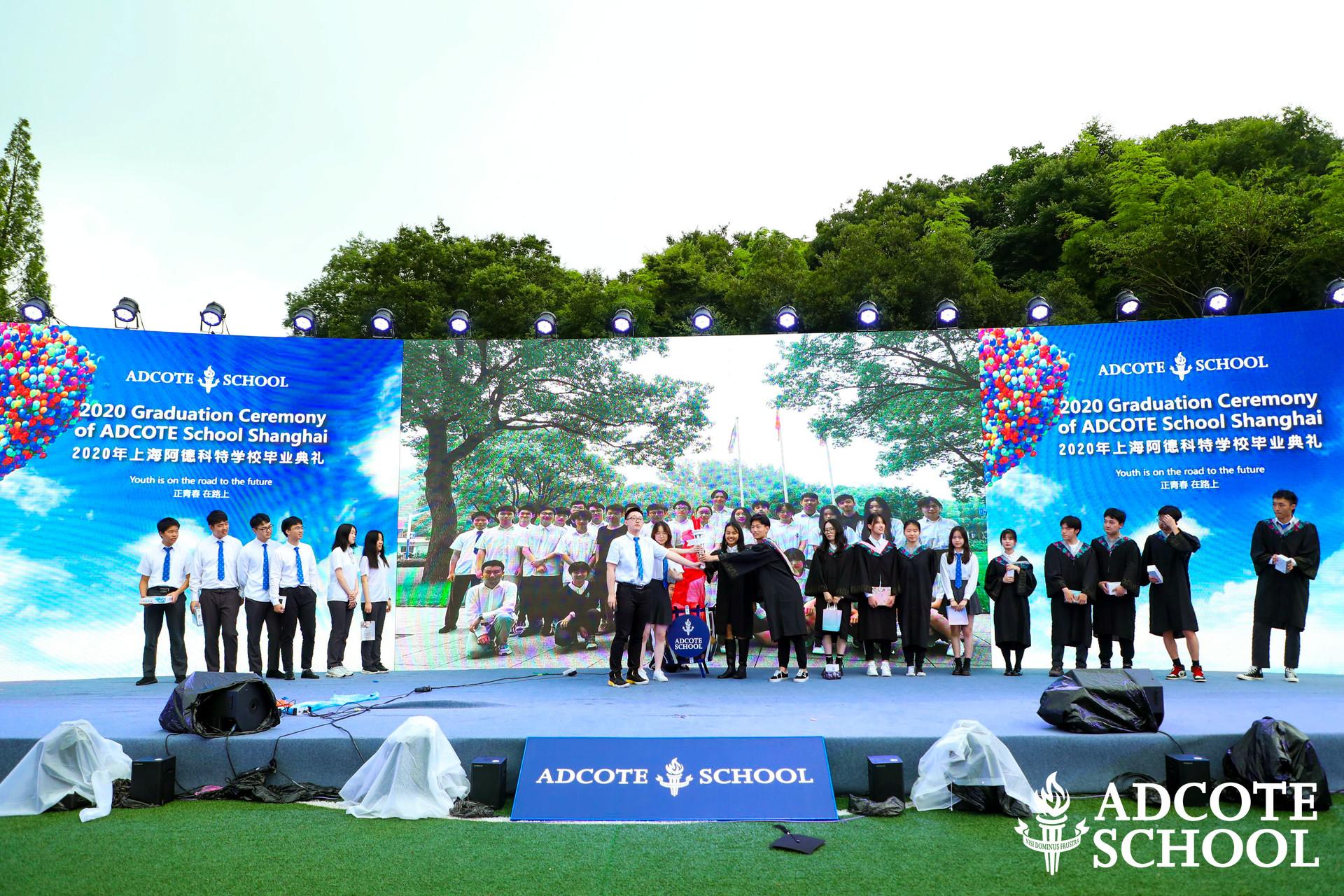 上海阿德科特学校2020届毕业生升学成绩