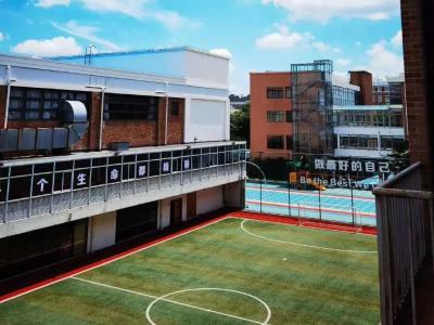 上海常青藤学校融合高中部招生开启