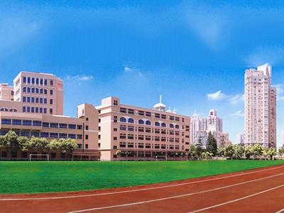 2021年上海市大同中学国际部招生计划公