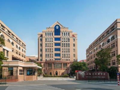 上海大同中学国际部高中部招生简章