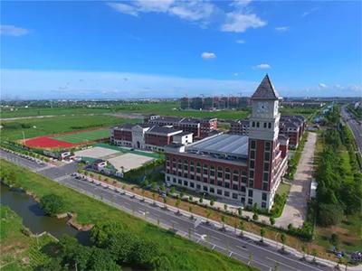 2021年上海枫叶国际学校招生报名中