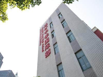 上海市进才中学国际部2021年申请入学报名通道已