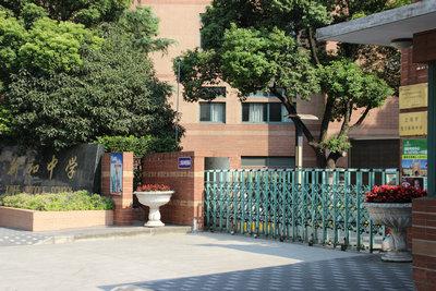 上海市新和中学国际部
