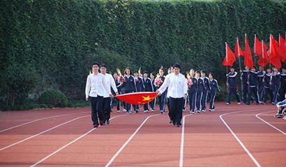 上海交通大学附属中学国际部入学收费是多少?