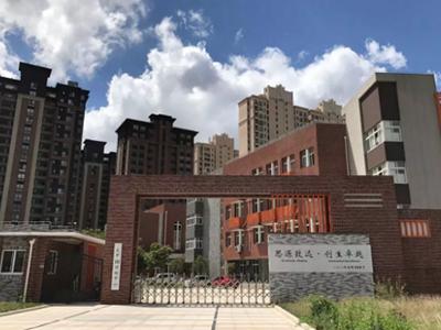 上海交通大学附属中学国际部高中部招生简章