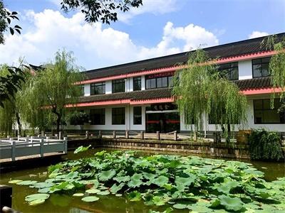 上海交通大学继续教育学院A Level国际课程中心报名流程