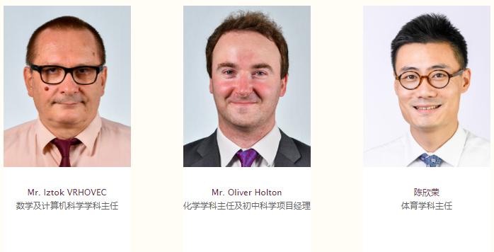 上海康德双语实验学校教师团队