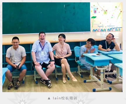 上海燎原双语学校国际部初中 IB MYP 培训