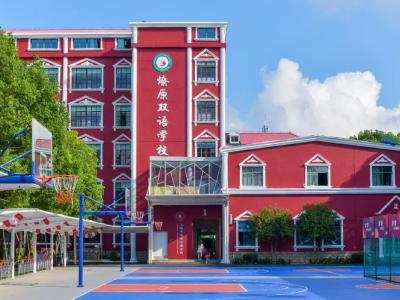 上海市燎原双语学校高中部招生简章(IB课程)