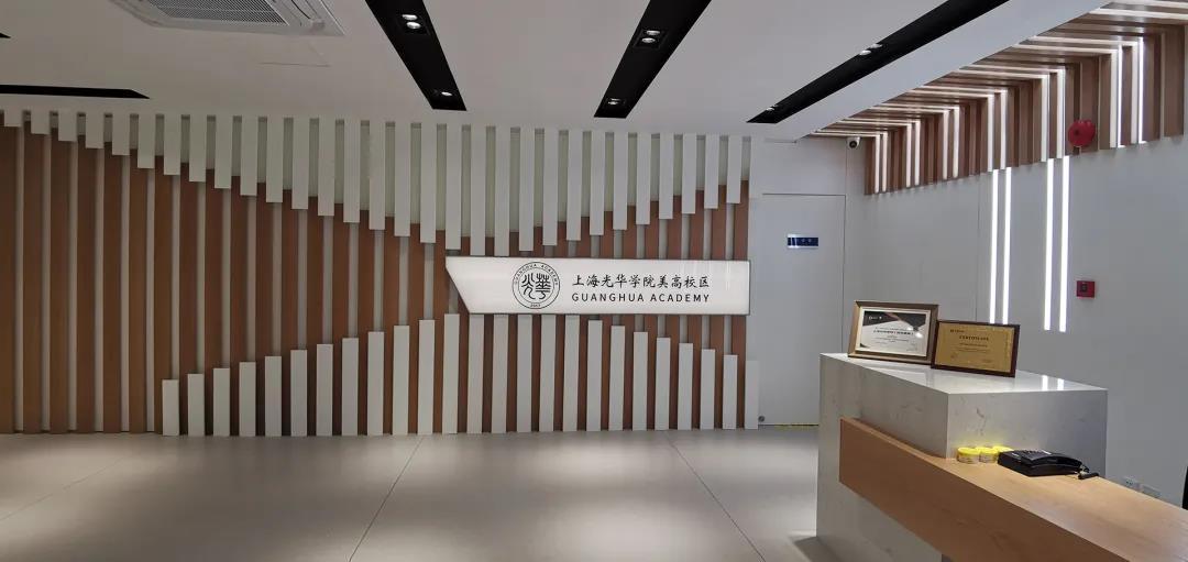 上海光华学院美高校区2021年招生入学条件
