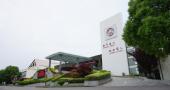上海美达菲学校高中多少钱一年?