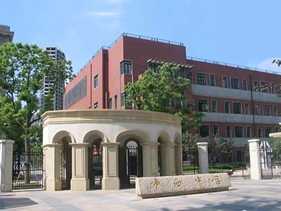 2021年上海市西中学国际部招生计划