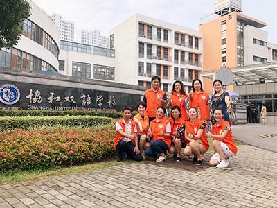 万源城协和双语学校美式高中2020招生说明会公布