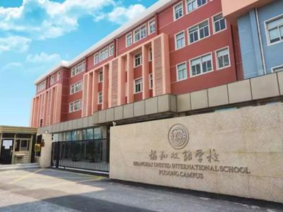 上海浦东新区协和双语学校插班转学考试