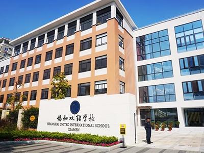上海浦东民办协和双语学校21年入学条件已发布