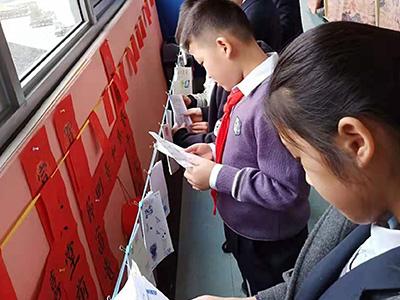 上海市民办万源城协和双语学校招生计划