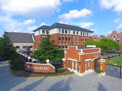 上海新纪元双语学校2021年春季计划