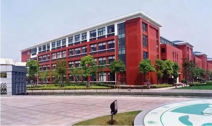 上海外国语大学西外外国语学校初中部招生简章