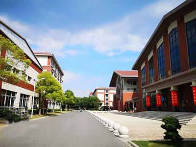 上海英澳新国际高中学校简介