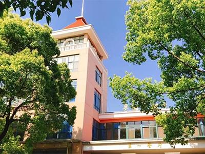 2021年上海英澳新国际高中招生报名中
