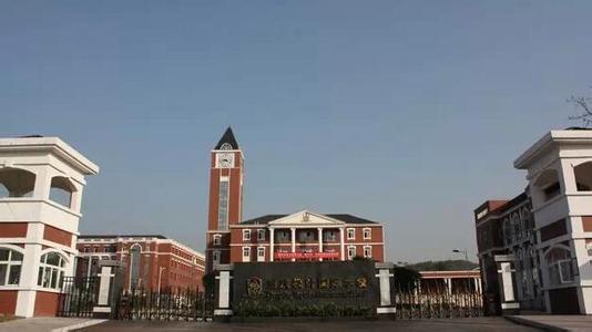 上海市枫叶国际学校