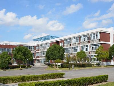 上海市民办中芯学校2021年申请入学报名通道已开