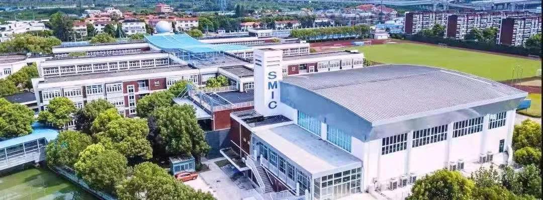 上海市民办中芯学校2021年招生入学条件