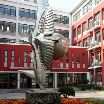 上海世界外国语中学国际部地址