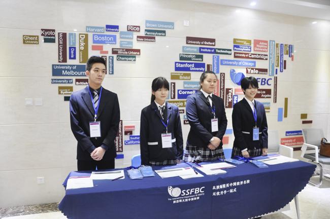剑桥国际考试委员会全国教师培训在我校成功举办