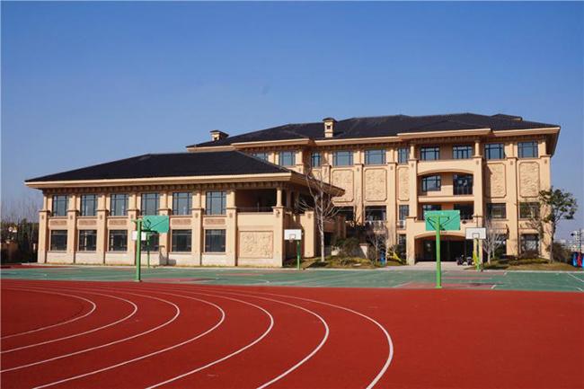 深圳曦城协同国际学校BCIS新任校长就职