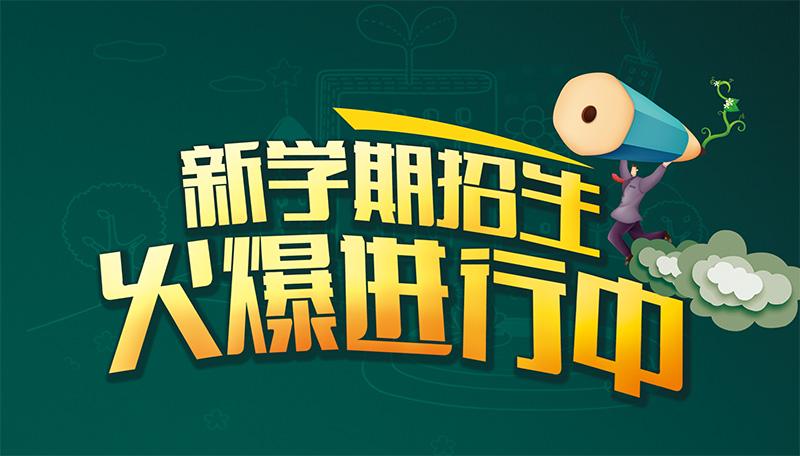 深圳瑞得福国际学校2019年学费