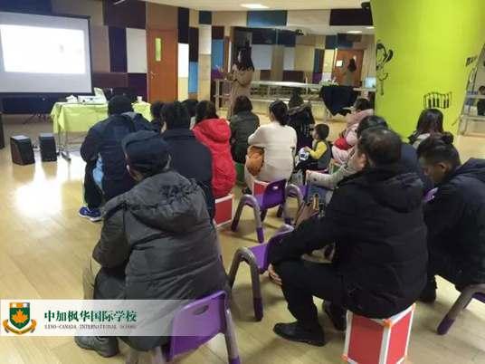 作为学校教育的第一站,枫华老师、家长、校医这样做!