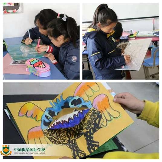 """枫华动漫插画课:在色彩的世界里""""玩出""""艺术、寻找快乐"""