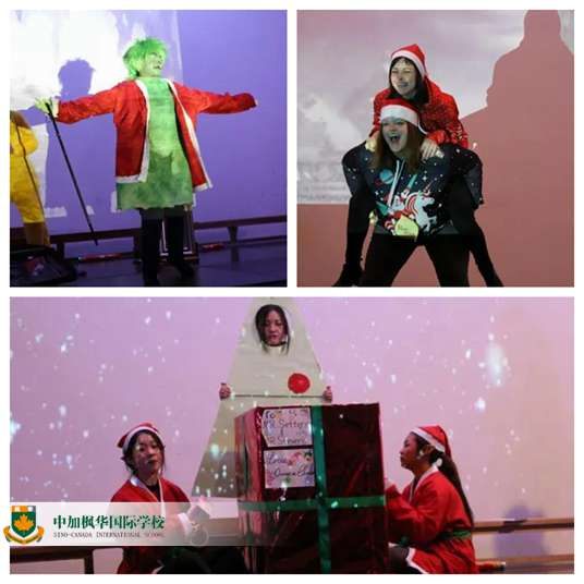 佛系霸屏,枫华学生用这场圣诞趴告诉你青春应该这样!