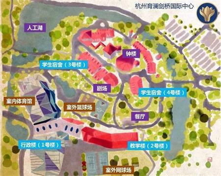 杭州育澜剑桥国际中心